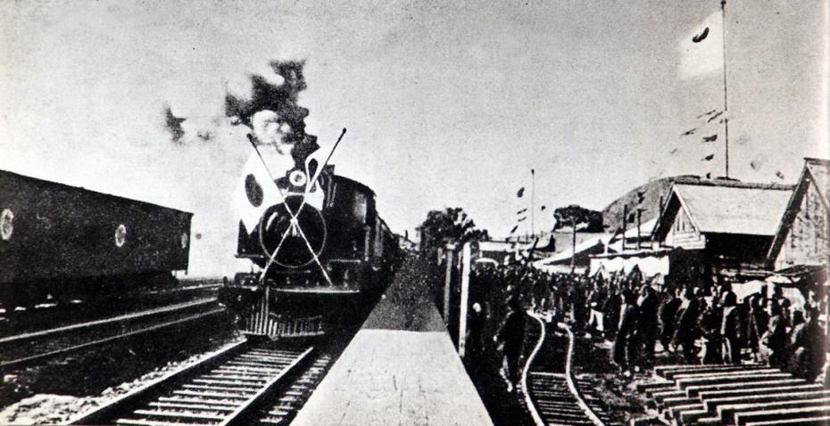 1941年12月9日中国对日本宣战-