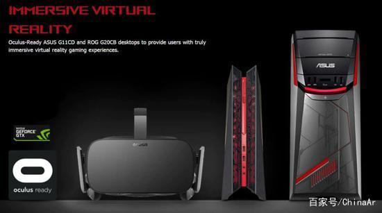 从事VR/AR的人 在外界人眼里是怎么样的? AR资讯 第3张