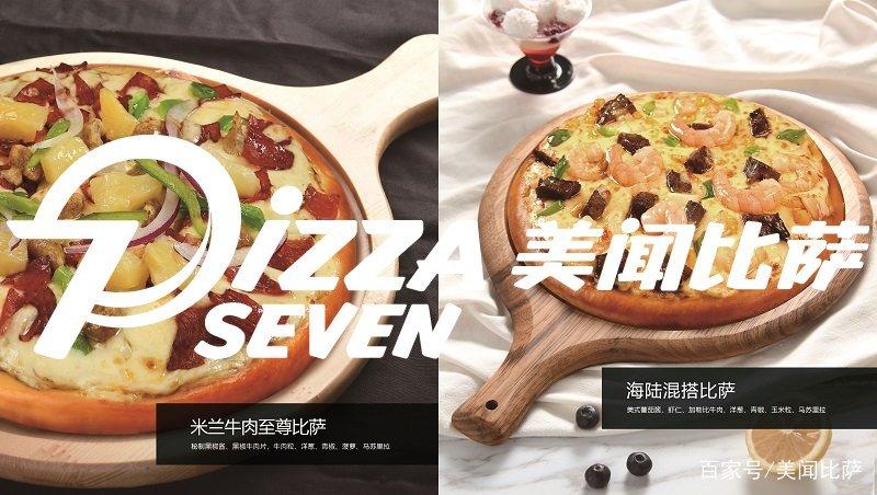 开披萨店需要注意的三点,避免影响到后期经营
