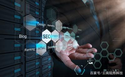 云南企业网站建设教程 轻松实现网站上线及网站在线营利