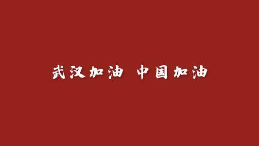 中国传来三个好消息!终于吃下定心丸,对不起!让美国失望了!