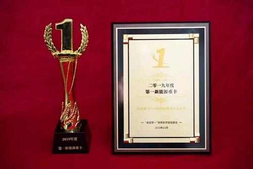"""2019""""谁是第一"""" 北奔勇夺双冠"""