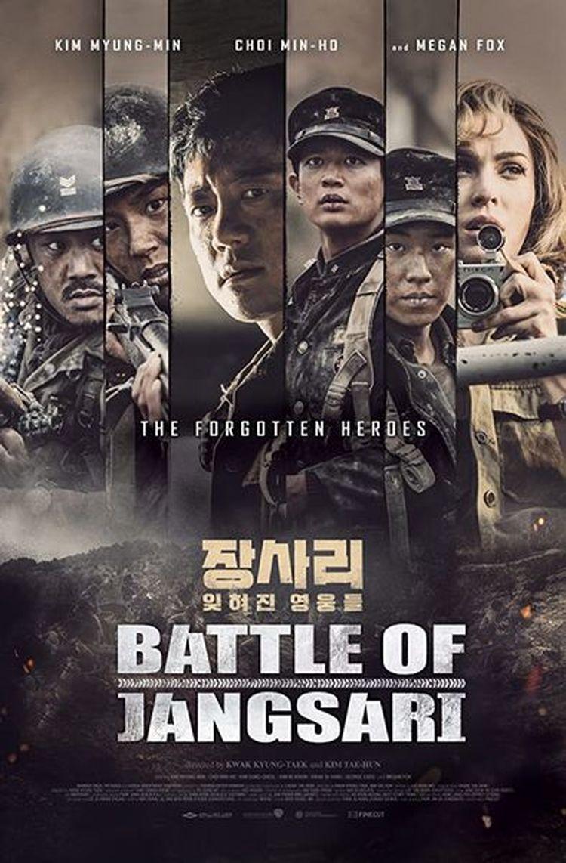 韩国电影《长沙里:被遗忘的英雄们》影评,我们要一起回家