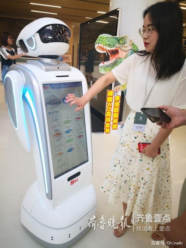 山东省区县级首个AR互动百科图书馆 AR资讯 第5张