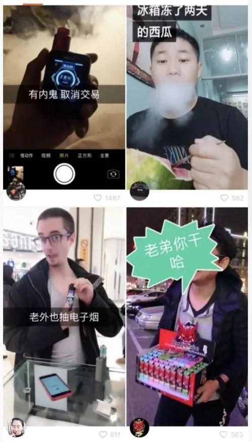 """电子烟别拿青少年当""""蓝海""""  传播为时尚潮品"""