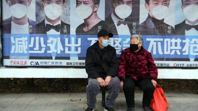 中国新冠疫情中的安徽民众