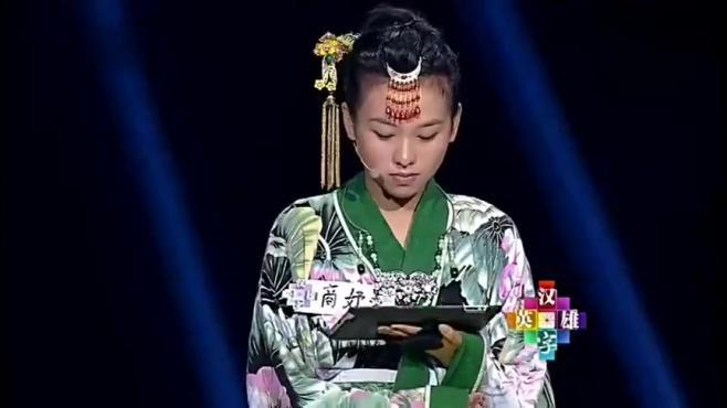 豆chi的这个拼音汉字怎么写