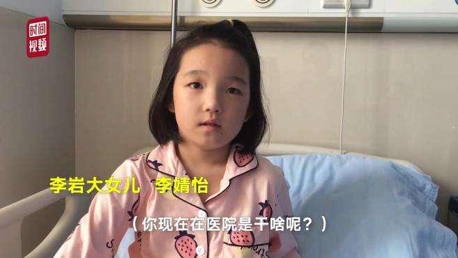 """8岁姐姐捐髓救5岁妹妹 称""""妹妹的命比学习重要"""""""