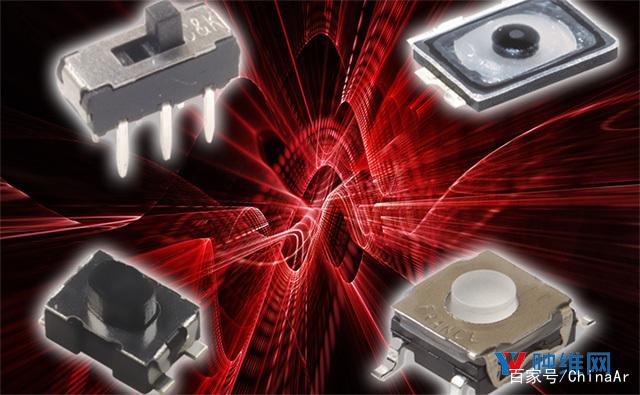 盘点AR/VR头显的十大元组件及其作用 AR资讯 第7张