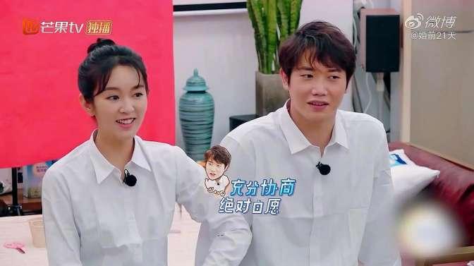 婚前21天:刘泳希和父母辩论愚人节当天领证是否可行