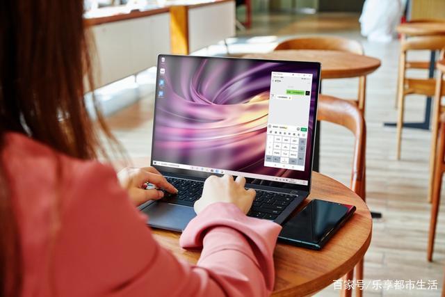 如何犒赏辛苦一年的自己?盘华为MateBook 14,超值!