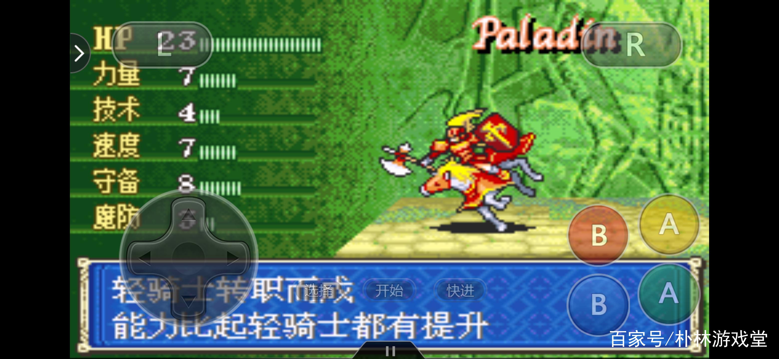 《火焰之纹章》GBA火纹三部曲,有没有你入坑的游戏呢?