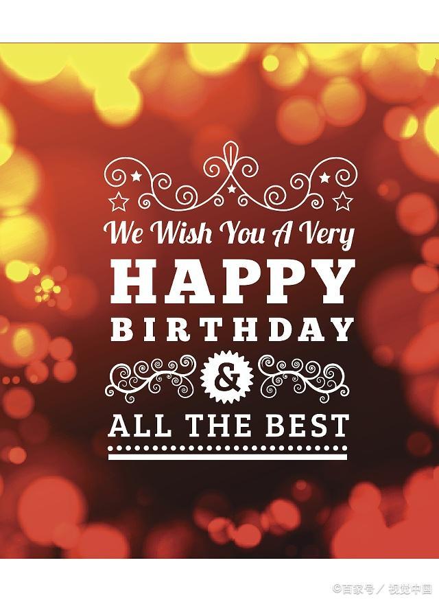 给朋友的生日祝福语,点点烛光,藏着数不尽的祝福,祝你生日快乐