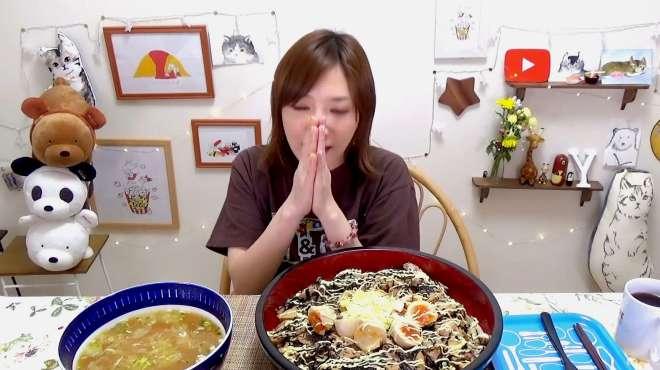 大胃王木下佑香:凌晨2点吃的叉烧盖饭&味增汤1KG,总共5.5公斤