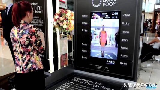 新零售与VR、AR技术的融合 AR资讯 第6张