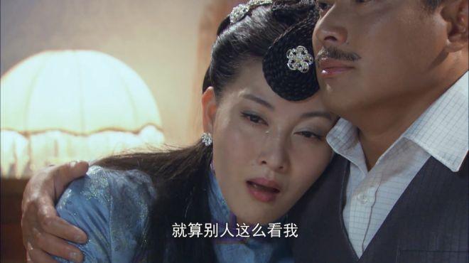 后妈的春天:老爷心疼翠花,翠花却丝毫不后悔嫁给他,夫妻情深呐