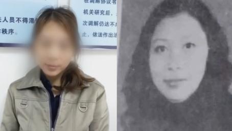 律师解读:劳荣枝案不受20年追诉时效限制,当年已立案