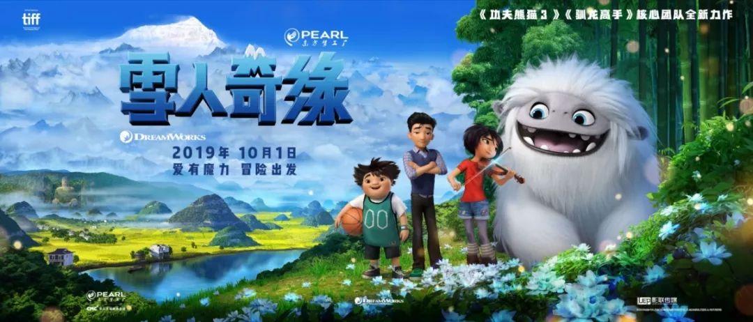 国庆档《我和我的祖国》《攀登者》《中国机长》预售总和已破3亿