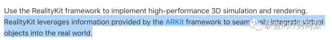 程序员教你 苹果的AR三件套到底是什么? AR资讯 第3张