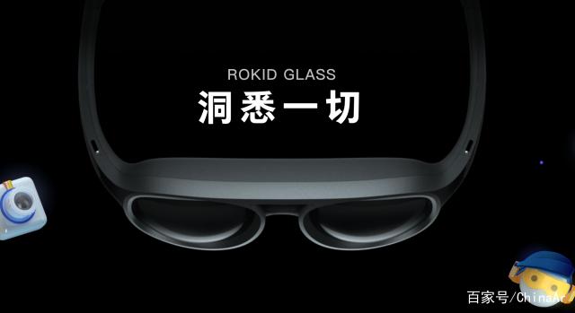 5G大时代即将到来 VR/AR未来已来! AR资讯 第5张