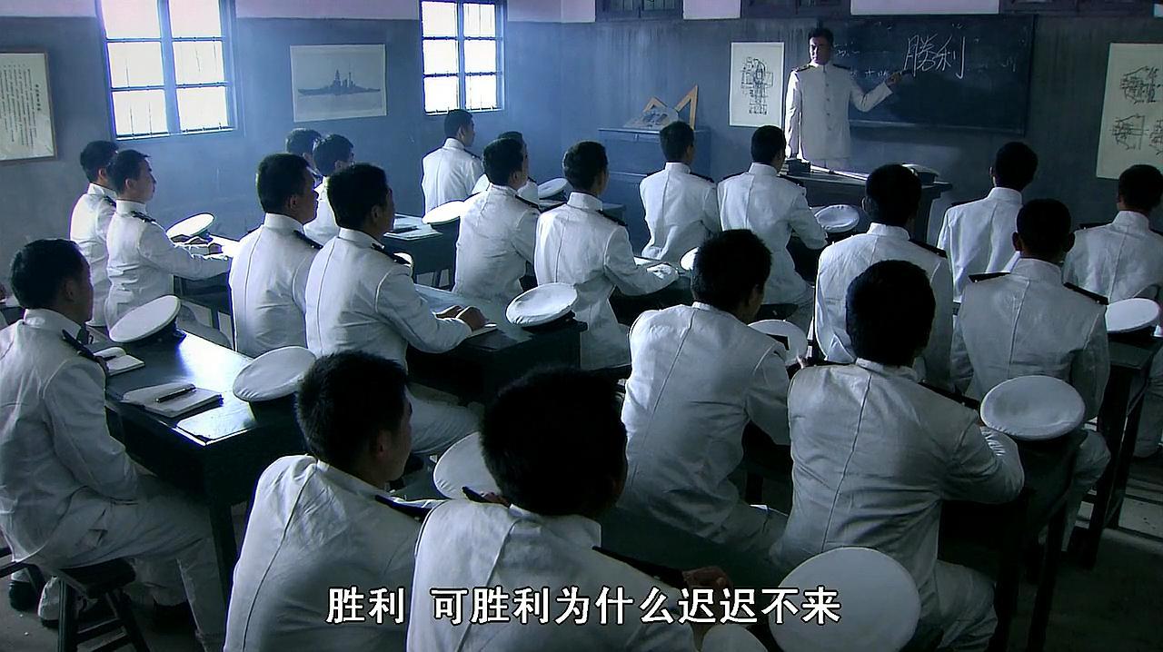 一个从未打过胜仗的海军却在课堂上教育新生?