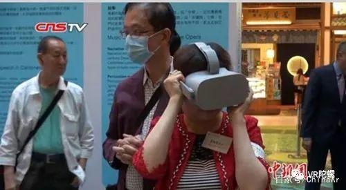 从案例分析非遗与VR/AR结合的机会点和问题 AR资讯 第11张