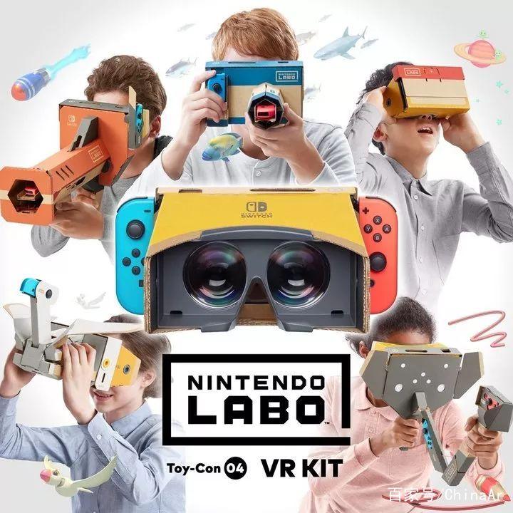 AR图书、VR纸盒,印刷将步入虚拟现实时代? AR资讯 第3张