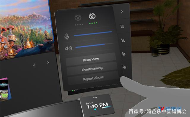 """提升社交属性,Oculus Rift推出""""家访""""和""""直播""""功能 AR资讯 第2张"""