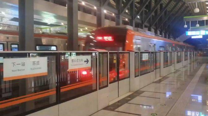 北京地铁:房山线北延新车进出站,阎村东FS024(郭公庄行)出