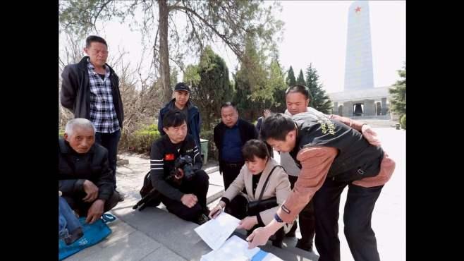 中国公益在线助力百岁老人寻找烈士丈夫
