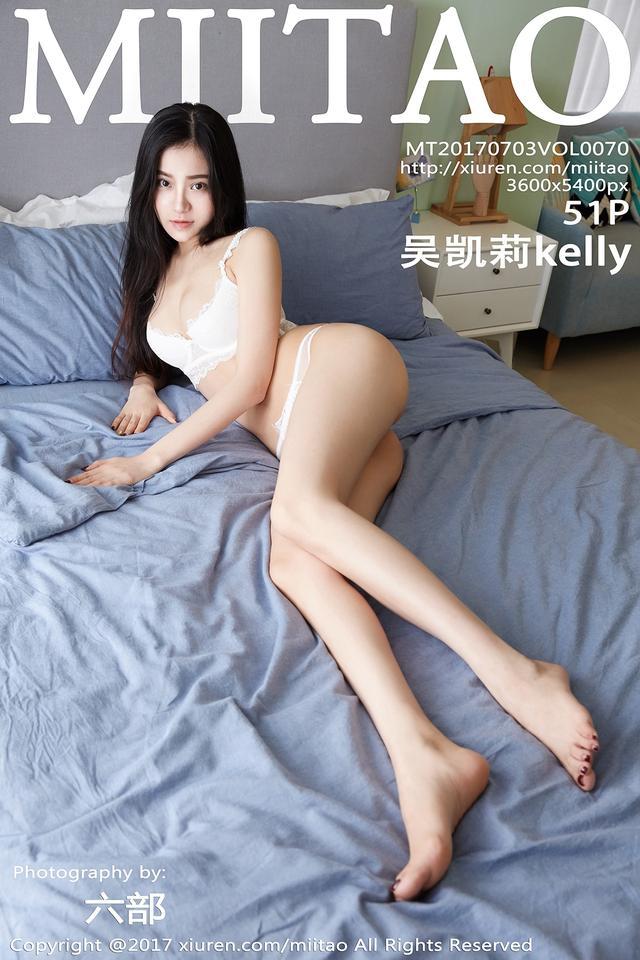 [MiiTao]蜜桃社 2017.07.03 VOL.070