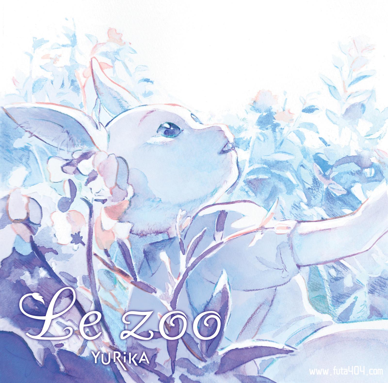 BEASTARS ED片尾曲「Le zoo」下载 BEASTARS 动漫音乐 第1张