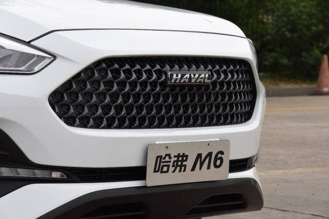 2019款長城哈弗M6升級上市 售價區間6.6萬-8.2萬