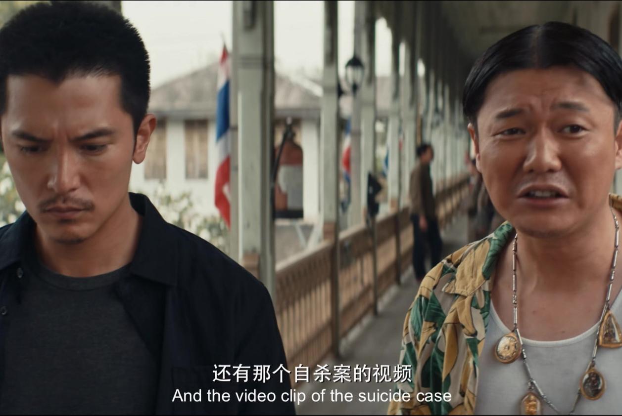 《唐人街探案》网剧,本以为是悬疑片,原来是惊悚片