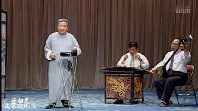 董相昆-京东大鼓-武家坡剜菜 (爱影音)