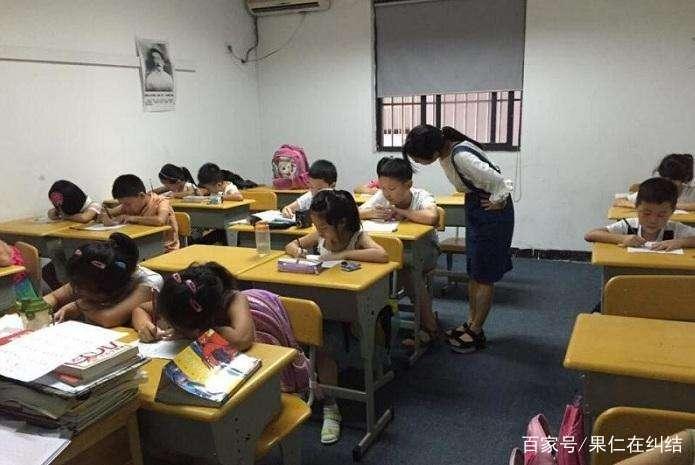 教育部:校外培训机构整改工作取得阶段性进展