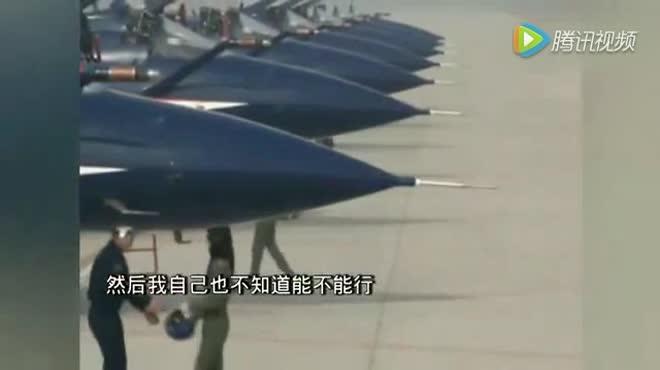 飞行员余旭在飞行训练中不幸牺牲