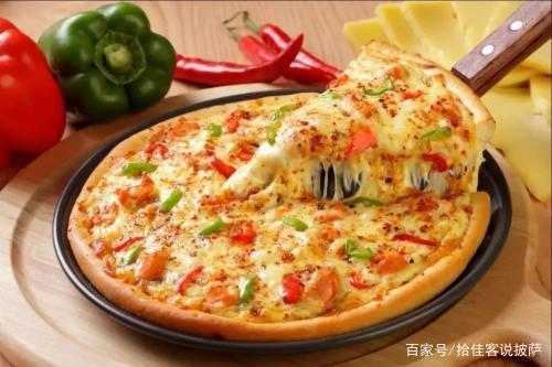 拾佳客3种披萨做法,比必胜客的齐全还要美味