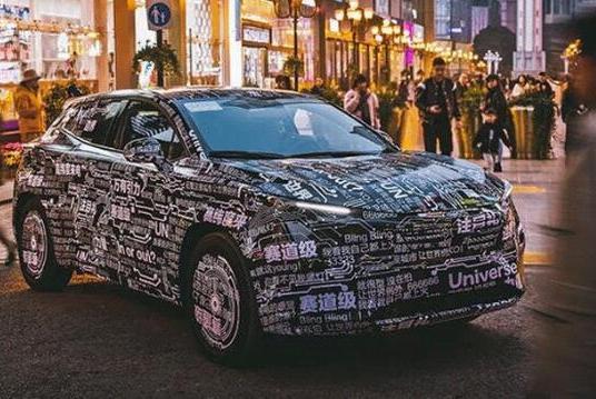 将推中高端产品?长安汽车全新LOGO曝光