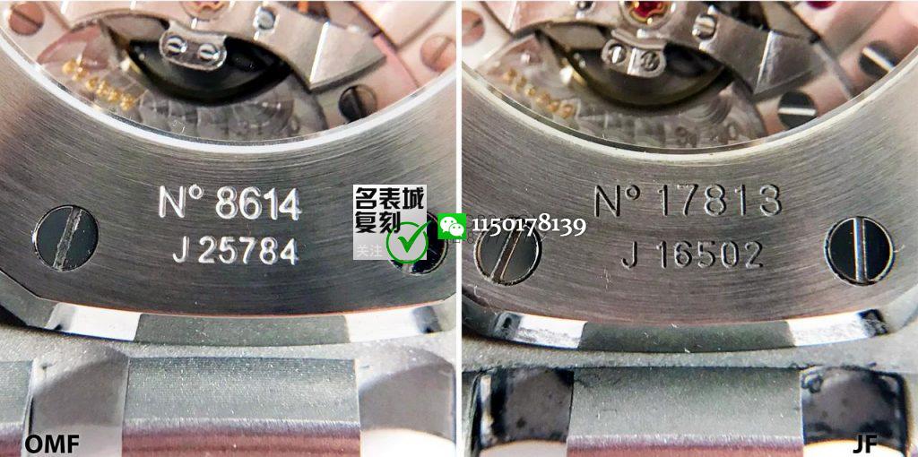 拆解:JF厂爱彼15400和om厂对比测评,哪个厂做工更好?