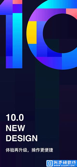 百度网盘 v11.3.1官方
