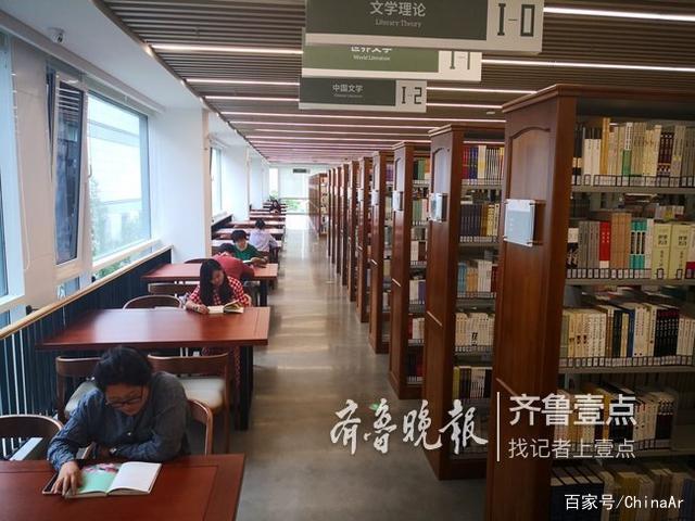 山东省区县级首个AR互动百科图书馆 AR资讯 第1张