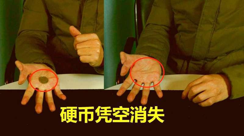 刘谦扑克牌魔术揭秘_魔术教学:超强硬币消失与出现的手法,一般人我不告诉他 ...