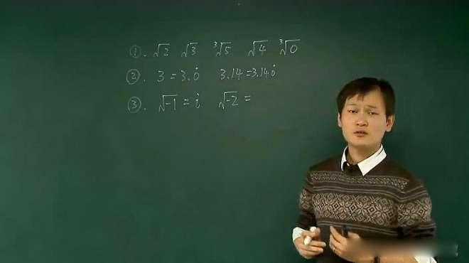 初中数学只考虑实数范围,知识拓宽:虚数