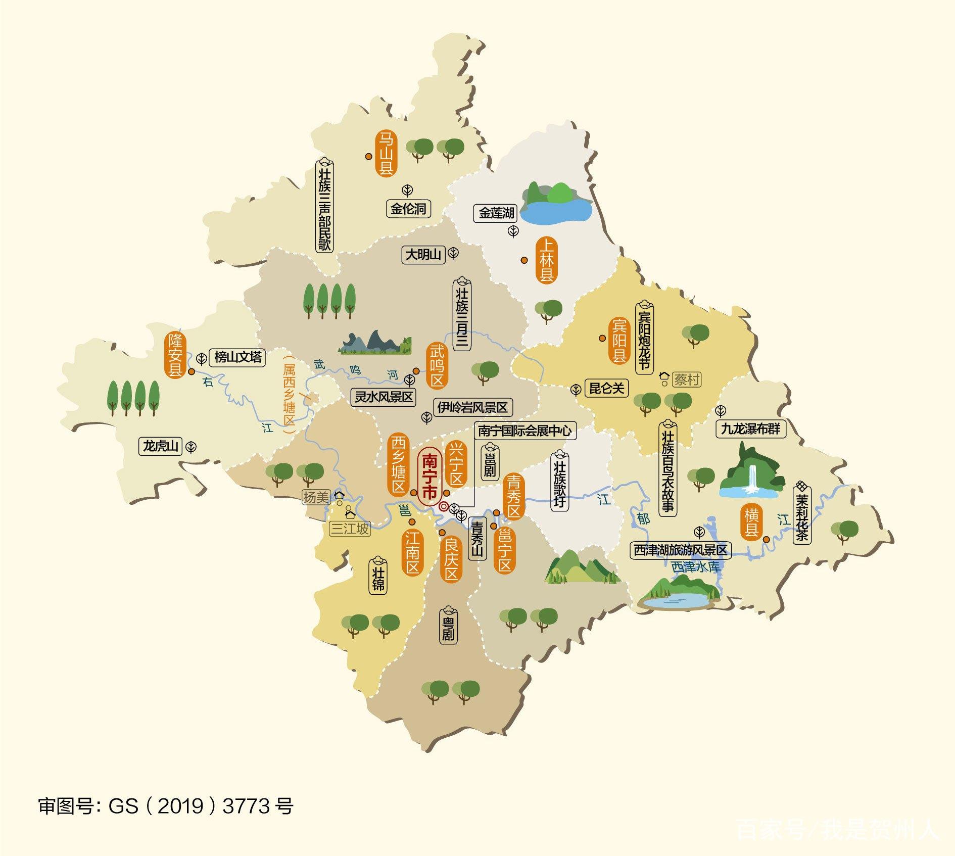 广西县域经济第二名,南宁市下辖的横县,素有茉莉花之都的美称