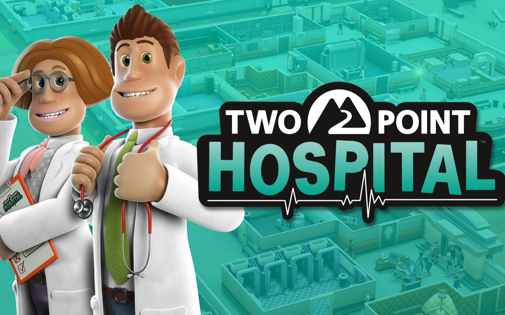 《双点医院》2月25日登上NS平台,躺在被窝里解决疑难杂症吧