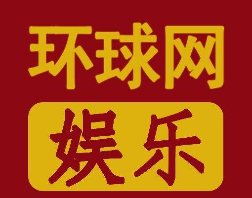 众彩彩票平台德云社演员脑出血众筹百万,老婆亮明家产,北京两套房都不能卖