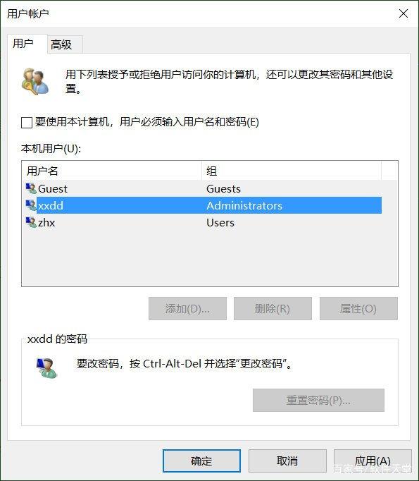 自动跳过带有密码的Windows10登录屏幕,2种方法,简单快捷