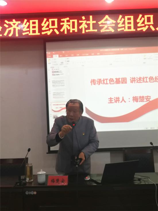 """梅楚安为""""两新组织""""百名入党积极分子讲党课"""