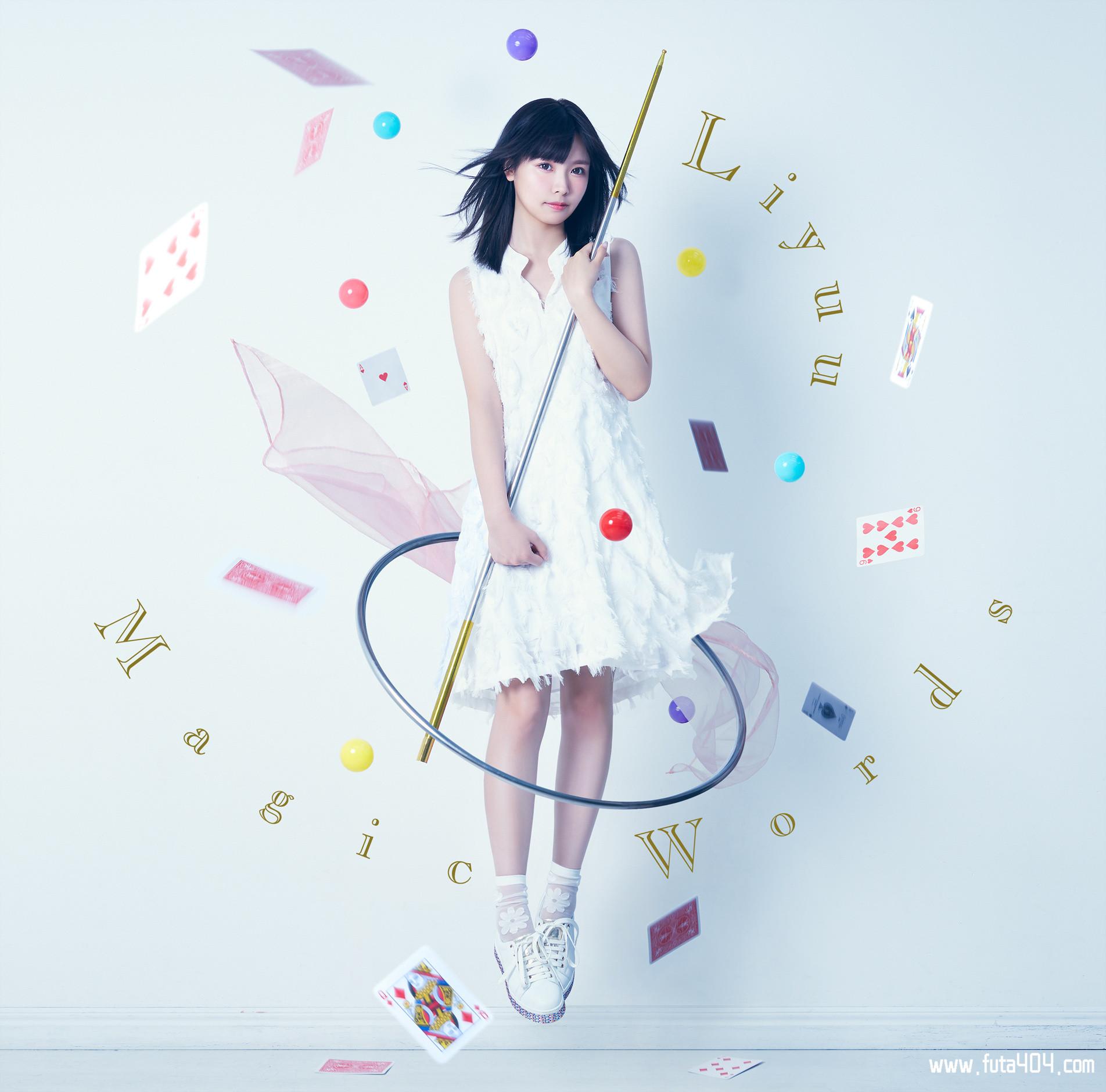 奇幻怪盗OP片头曲「Magic Words」下载 Liyuu 动漫音乐 第1张